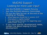 mcidas support looking for more user input