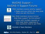 mcidas support mcidas v support forums1