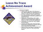 leave no trace achievement award1