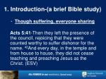 1 introduction a brief bible study