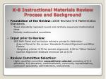 k 8 instructional materials review process and background