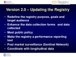 version 2 0 updating the registry