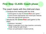 first step class coach phase1