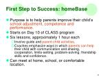first step to success homebase