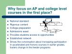 why focus on ap and college level courses in the first place