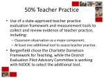 50 teacher practice