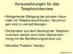 voraussetzungen f r das telephoninterview