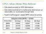 cpuc adopts market price referent