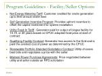 program guidelines facility seller options