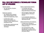 fall 2010 see science technology forum list of speakers