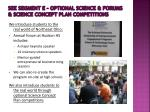 see segment e optional science forums science concept plan competitions