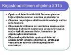 kirjastopoliittinen ohjelma 2015