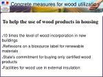 concrete measures for wood utilization