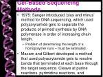 gel based sequencing methods