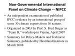 non governmental international panel on climate change nipcc