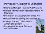 paying for college in michigan