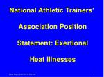 national athletic trainers association position statement exertional heat illnesses