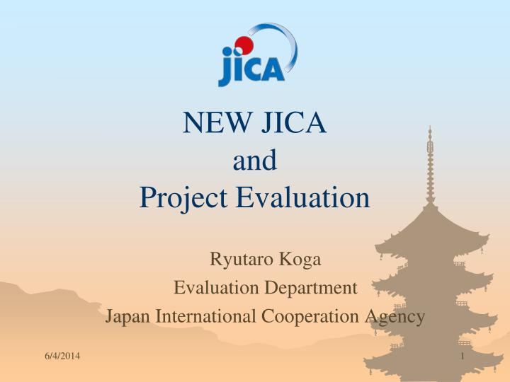 new jica and project evaluation n.