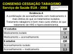 consenso cessa o tabagismo servi o de sa de eua 2008