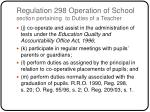 regulation 298 operation of school section pertaining to duties of a teacher4