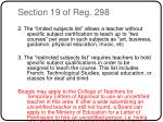 section 19 of reg 298
