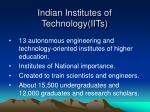 indian institutes of technology iits