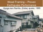 wood framing proven earthquake performance