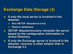 exchange data storage 3