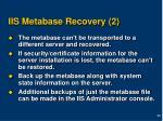 iis metabase recovery 2