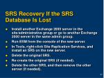 srs recovery if the srs database is lost