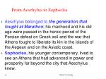 from aeschylus to sophocles