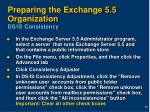 preparing the exchange 5 5 organization ds is consistency