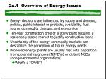 2a 1 overview of energy issues
