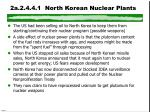 2a 2 4 4 1 north korean nuclear plants