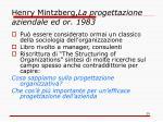 henry mintzberg la progettazione aziendale ed or 1983