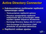 active directory connector