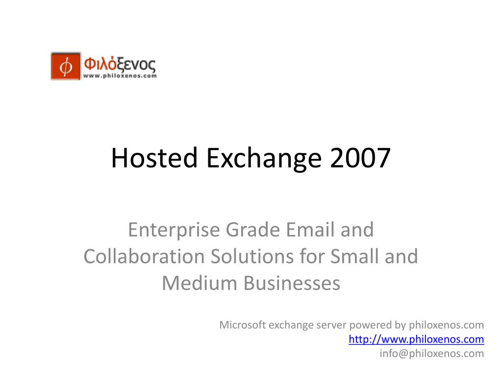 hosted exchange 2007