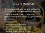 focus of proposal