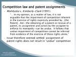 competition law and patent assignments