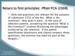 return to first principles pfizer fca 2008