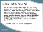section 42 of the patent act