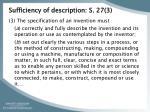 sufficiency of description s 27 3