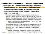 second lesson from bc coastal experience principles for collaborative inquiry learning2