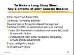to make a long story short key elements of 2001 coastal resolve