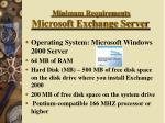 minimum requirements microsoft exchange server