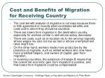 cost and benefits of migration for receiving country