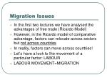 migration issues1