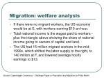 migration welfare analysis