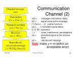 communication channel 2