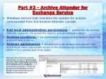 part 2 archive attender for exchange service